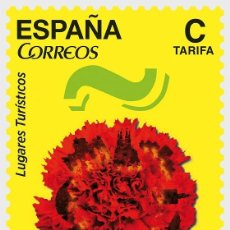 Sellos: SPAIN 2017 - AMERICA UPAEP - TOURIST ATTRACTIONS MNH. Lote 137099550