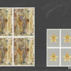 Sellos: SPAIN 2017 - CHRISTMAS 2017 STAMP SET BLOCK OF 4 MNH. Lote 137100250