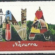 Sellos: [CF3186] ESPAÑA 2018, 12 MESES, 12 SELLOS: NAVARRA (MNH). Lote 137165730