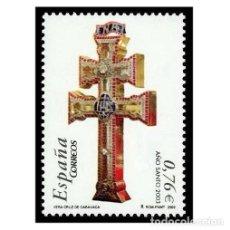 Sellos: ESPAÑA 2003. EDIFIL 4013. AÑO JUBILAR SANTÍSIMA Y VERA CRUZ DE CARAVACA. NUEVO** MNH. Lote 137167426
