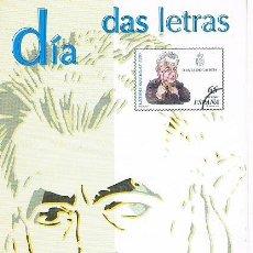 Sellos: FOLLETO ESPAÑA 1997 11/97. Lote 137461598