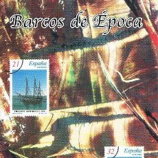 Sellos: FOLLETO ESPAÑA 1997 6/97. Lote 137462658