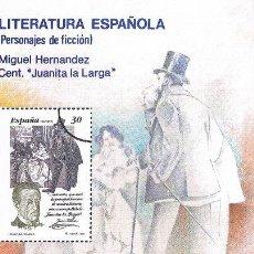 Sellos: FOLLETO ESPAÑA 1995 11/95. Lote 137462694