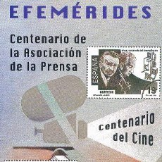 Sellos: FOLLETO ESPAÑA 1995 15/95. Lote 137462834