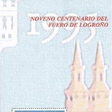 Sellos: FOLLETO ESPAÑA 1995 2/95. Lote 137463102