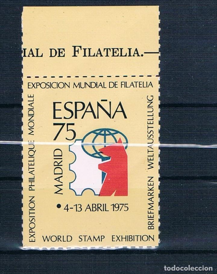 ESPAÑA VIÑETA BORDE HOJA EXPO. MUNDIAL DE FILATELIA MADRID 75 (Sellos - España - Juan Carlos I - Desde 1.975 a 1.985 - Nuevos)