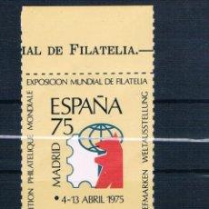 Sellos: ESPAÑA VIÑETA BORDE HOJA EXPO. MUNDIAL DE FILATELIA MADRID 75. Lote 137467894