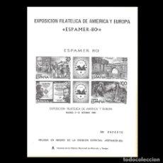 Sellos: 1980 PRUEBAS OFICIALES.EXPOSICÓN FILATÉICA AMÉRICA EUROPA. ESPAMER 80. Lote 137514818