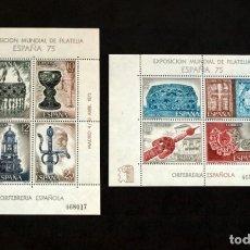 Sellos: ORFEBRERIA ESPAÑOLA - AÑO 1975 - Nº EDIFIL 2252/2253 - 2 HOJITAS CON MISMO NUMERO DE CONTROL. Lote 30319032