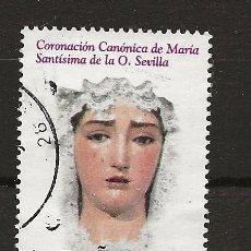 Sellos: R60/ ESPAÑA USADOS 2007, EDIFIL 4342, EFEMERIDES. Lote 137729034