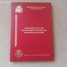 Sellos: ESPAÑA AÑO 1981. LIBRO DE NOVEDADES FILATELICAS ESPAÑOLAS DE 1981. Lote 138009166