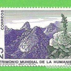 Sellos: EDIFIL 3146. BIENES CULTURALES Y NATURALES PATRIMONIO MUNDIAL DE LA HUMANIDAD. (1991).**. Lote 138065578