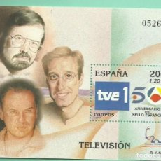 Sellos: HB 2000. TELEVISIÓN. FACIAL DE 1,20 EUROS. 30% DESCUENTO. ÚTILES PARA COLECCIÓN O FRANQUEO. Lote 156003129