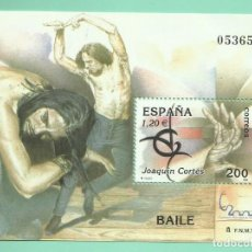 Sellos: HB 2000. BAILE. FACIAL DE 1,20 EUROS. 30% DESCUENTO. ÚTILES PARA COLECCIÓN O FRANQUEO. Lote 156002929