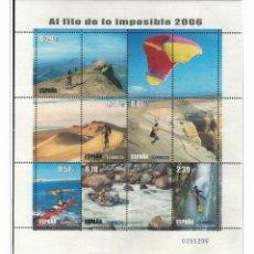 Sellos: AÑO 2006 CASI COMPLETO. INCLUYE HOJAS BLOQUE Y ENTEROS POSTALES.. Lote 138247698