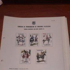 Sellos: COMISION PROGRAMACION EMISIONES FILATELICAS N 1/75 A 22 DEL 1977. Lote 138541889