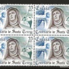 Sellos: R60.BLOCK10/ ESPAÑA 1982, EDIFIL 2674 **, SANTA TERESA DE AVILA. Lote 138562666