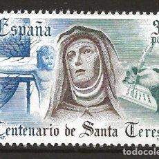 Sellos: R60.BLOCK10/ ESPAÑA 1982, EDIFIL 2674 **, SANTA TERESA DE AVILA. Lote 138563198