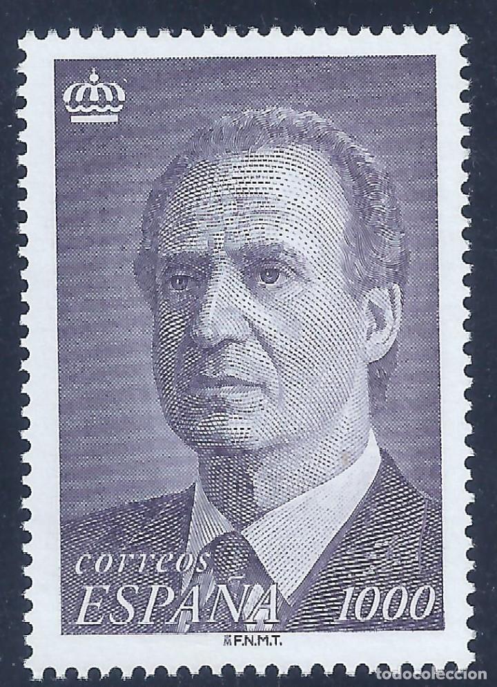 EDIFIL 3403 DON JUAN CARLOS I.1995. VALOR CATÁLOGO: 55 €. MNH ** (Sellos - España - Juan Carlos I - Desde 1.986 a 1.999 - Nuevos)