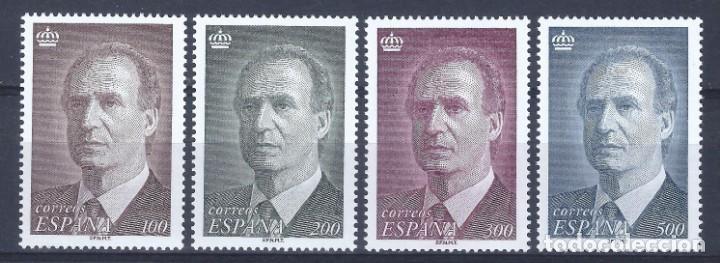 EDIFIL 3461-3464 DON JUAN CARLOS I.1996 (SERIE COMPLETA). VALOR CATÁLOGO: 50 €. MNH ** (Sellos - España - Juan Carlos I - Desde 1.986 a 1.999 - Nuevos)