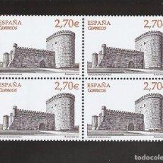 Sellos: SELLOS ESPAÑA AÑO 2009 BLOQUE DE 4 LOS DE LA FOTO. VER TODOS MIS SELLOS NUEVOS Y USADOS. Lote 251342830
