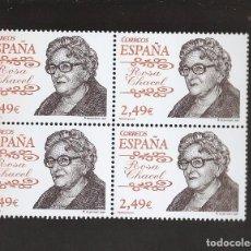 Sellos: SELLOS ESPAÑA AÑO 2007 BLOQUE DE 4 LOS DE LA FOTO. VER TODOS MIS SELLOS NUEVOS Y USADOS. Lote 138854114