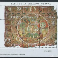 Sellos: 1980 EDIFIL 2591** NUEVOS SIN CHARNELA. TAPIZ DE LA CREACION. Lote 177829409