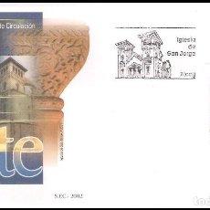 Sellos: ESPAÑA SOBRE PRIMER DIA AÑO 2002 EDIFIL 3951 SPD. Lote 138891074