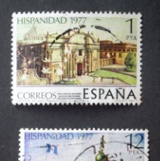 Sellos: 1977 ESPAÑA HISPANIDAD GUATEMALA. Lote 138950446