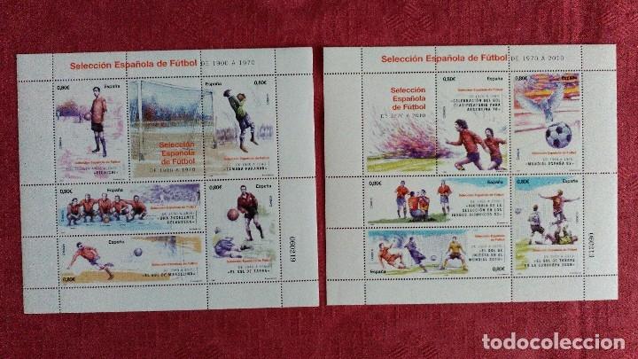 2 HOJAS BLOQUE MUNDIAL DE FUTBOL DE 2011 (BAJO FACIAL) (Sellos - España - Juan Carlos I - Desde 2.000 - Nuevos)