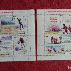 Sellos: 2 HOJAS BLOQUE MUNDIAL DE FUTBOL DE 2011 (BAJO FACIAL). Lote 138964864