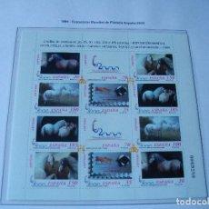 Sellos: SELLOS ESPAÑA AÑO 1999 CABALLOS CARTUJANOS LOGOTIPO Y CARTEL LOS DE LA FOTO NUEVOS VER TODOS MIS . Lote 142643649
