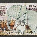 Sellos: ESPAÑA 2017. DISELLO. EDIFIL Nº 5120. Lote 139214450