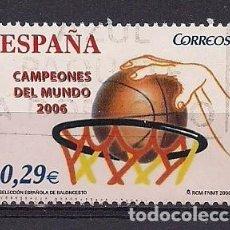 Sellos: ESPAÑA 2006 - EDIFIL 4267 USADO. Lote 294014408