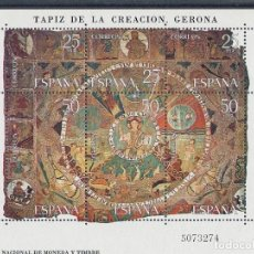 Sellos: SELLOS ESPAÑA 1980 EDIFIL 2591** HB TAPIZ DE LA CREACIÓN GERONA . Lote 139234258