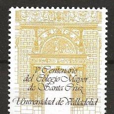 Sellos: R60/ ESPAÑA 1985, EDIFIL 2780 **, ... UNIVERSIDAD VALLADOLID. Lote 139304718