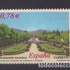 Sellos: ESPAÑA 2005 - EDIFIL Nº 4186 - USADO. Lote 294015303