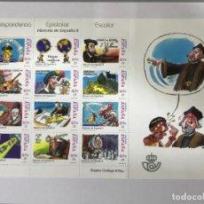 Sellos: ESPAÑA 2001 EDIFIL 3822/33** MNH. Lote 139461614