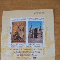 Sellos: ESPAÑA EDIFIL 3494 2 HOJITAS UNA CON ERROR. VER DESCIPCION FOTOS. Lote 139534466