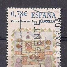 Sellos: ESPAÑA 2005 - EDIFIL Nº 4154 H - USADO. Lote 187310236
