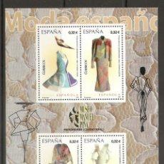 Timbres: ESPAÑA 2009. MODA ESPAÑOLA. EDIFIL Nº 4494. Lote 139707178