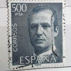 Sellos: ESPAÑA 1981, SELLO REY JUAN CARLOS I, USADOS DE 500 PTS . Lote 139754714
