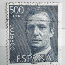 Sellos: ESPAÑA 1981, SELLO REY JUAN CARLOS I, USADOS DE 500 PTS . Lote 139754830