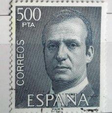Sellos: ESPAÑA 1981, SELLO REY JUAN CARLOS I, USADOS DE 500 PTS . Lote 139754922