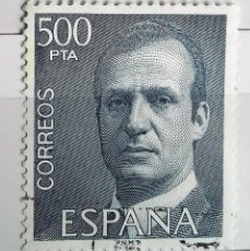 Sellos: ESPAÑA 1981, SELLO REY JUAN CARLOS I, USADOS DE 500 PTS . Lote 139755018