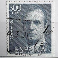 Sellos: ESPAÑA 1981, SELLO REY JUAN CARLOS I, USADOS DE 500 PTS . Lote 139755086