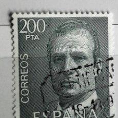 Sellos: ESPAÑA 1981, SELLO REY JUAN CARLOS I, USADOS DE 500 PTS . Lote 139755226