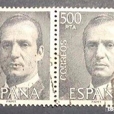 Sellos: ESPAÑA 1981, LOTE DE 2 SELLOS REY JUAN CARLOS I, USADOS DE 500 PTS . Lote 139755322