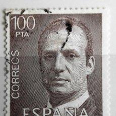 Sellos: ESPAÑA 1981, SELLO REY JUAN CARLOS I, USADOS DE 100 PTS . Lote 139755618
