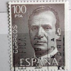 Sellos: ESPAÑA 1981, SELLO REY JUAN CARLOS I, USADOS DE 100 PTS . Lote 139757334